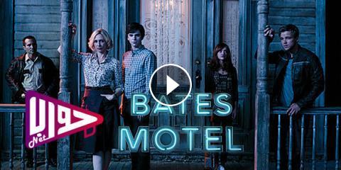 مسلسل Bates Motel الموسم الثاني الحلقة 4 مترجم اون لاين