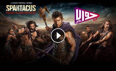 مسلسل Spartacus الموسم الثاني الحلقة 3 مترجم للعربية كامل اون لاين
