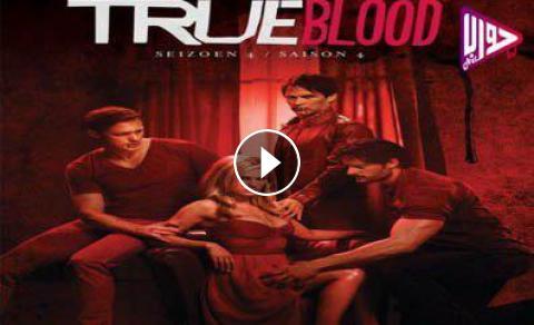 مسلسل True Blood الموسم الرابع الحلقة 12 والأخيرة مترجم كاملة اون لاين