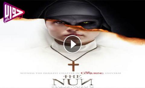 فيلم The Nun 2018 مترجم فيديو جواب نت