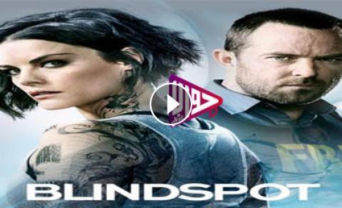 مسلسل Blindspot الموسم الرابع الحلقة 12 مترجم