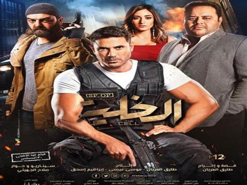 فيلم اخر ديك في مصر كامل Full Hd فيديو جواب نت