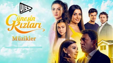 مسلسل بنات الشمس الحلقة 14 مترجم كاملة اون لاين