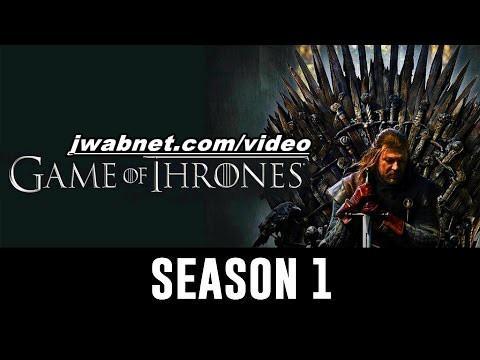 مسلسل Game Of Thrones الموسم الاول الحلقة 1 مترجم كاملة اون لاين Full Hd