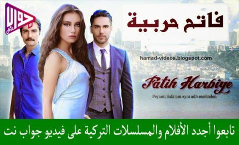 Shahid4u Turkish Series