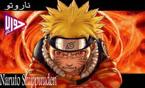 انمي Naruto Shippuuden الحلقة 221 مترجم