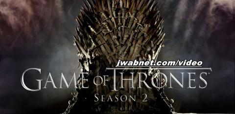 مسلسل Game Of Thrones الموسم الثامن الحلقة 1 مترجم كاملة اون
