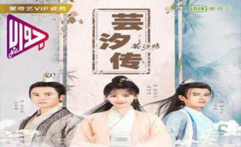 مسلسل Legend Of Yun Xi الحلقة 19 مترجم كاملة اون لاين
