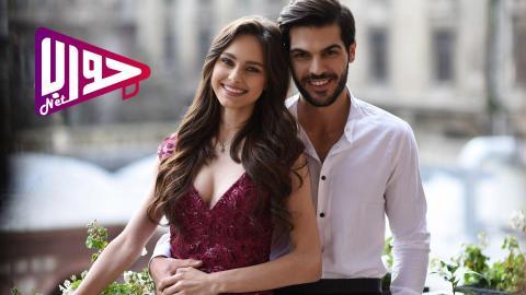 عروس بيروت الحلقة ١٣